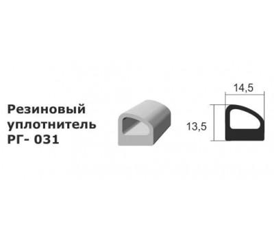 Уплотнитель резиновый РГ-031