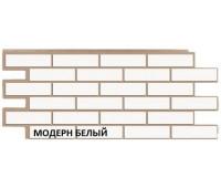 """Панель фасадная Техоснастка """"МОДЕРН"""""""