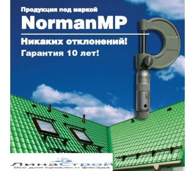 Профлист МП-20 окрашенный Норман