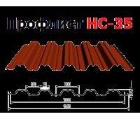 Профлист НС-35 окрашенный
