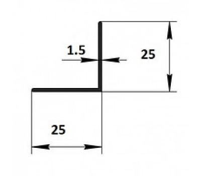 Уголок 25*25 (1,5мм) 90град.