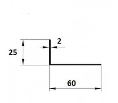 Уголок 60*25 (2мм) 90град.
