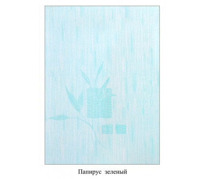 """Панель ПВХ """"Папирус зелёный"""" 250*2700"""