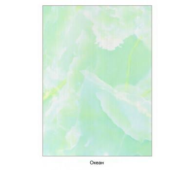 """Панель ПВХ """"Океан"""" 250*2700"""