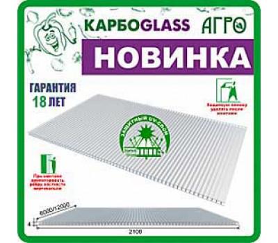 Поликарбонат 4мм АГРО (0,64кг/м2) /лист 8,17кг /Карбогласс