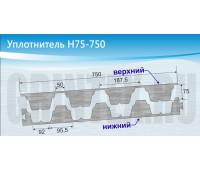 Уплотнитель Н-75-А /шт