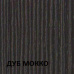 Полотно 206 Коллекция La Stella/Экошпон/СП