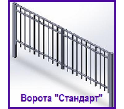 """Ворота распашные """"Стандарт"""""""