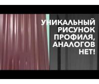 "Металлоштакетник ""Австрийская плетёнка"" /115мм/ односторонний/ RAL"