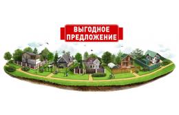 Заборы из металлоштакетника по ВКУСНЫМ ЦЕНАМ!!!