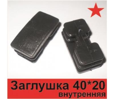 Заглушка 40*20